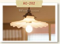 ペンダントライト 灯具 (SP1-G)+ ミルクシェード (AC-202)セット シーリングライト 壁掛け照明 インテリア照明 おしゃれ アンティーク 照明器具 ダクトレール取付可 1灯 LED対応 ペンダント 天井照明 pendant カントリー風 ホクオウ