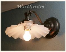 ブラケットライト 灯具 (SB3-A)+ ミルクシェード (AC-202)セット ウォールランプ 壁掛け照明 レトロ 古風 ブラケット灯具 新築リフォーム
