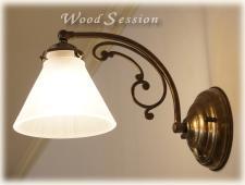 ブラケットライト 灯具 (SB2-A)+ ランプシェード (SY-115)セット ウォールランプ 壁掛け照明 インテリア 照明器具 おしゃれ 古風