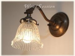 ブラケット ライト 灯具 (SB3-A)+ クリア ガラスシェード (WS-27)セット ウォールランプ ウォールライト アンティーク調 レトロ おしゃれ かっこいい スポットライト 壁付け照明 壁掛け照明器具