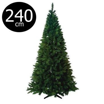美しいスタイリッシュ 240cm スリムツリー クリスマス ツリー ボリュームしっかり 29800円 クリスマスツリー 180cm ヌードツリー 送料無料 一部地域により別途送料が掛かります