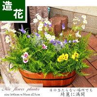人工観葉植物ミックスグリーンプランター