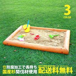 【大】木製 砂場 カーキ 防腐加工処理済