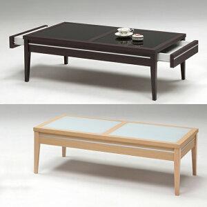 センターテーブル 天板ガラス 木製 北欧風モダン 120cm幅 幅120cm 引き出し付き ブラウン ナチュラル ローテーブル リビングテーブル コーヒーテーブル りびんぐてーぶる カフェテーブル