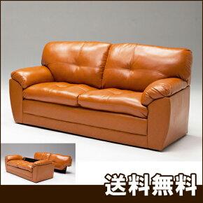 3人掛けソファー3人用ソファー三人掛けソファー三人用ソファーそふぁー合皮製レトロモダン185cm幅幅185cm肘付きオレンジ