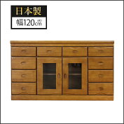 〔木製〕シックデザイン120cm幅テレビボード〔ブラウン〕