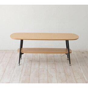 センターテーブル幅100cmナチュラルブラック黒木製北欧風