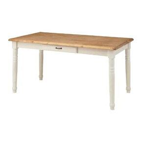ダイニングテーブル幅150cm〔ホワイト(白)、ナチュラル〕〔木製〕カントリーデザイン
