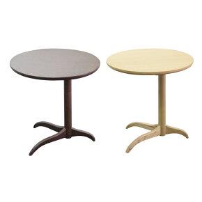 サイドテーブルローテーブルリビングテーブルコーヒーテーブルてーぶる北欧50cm幅幅50cmダークブラウンナチュラル
