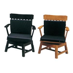 ダイニングチェアー 回転式 キャスター付き 肘付き ダークブラウン ナチュラル 木製 和風モダン風 食堂椅子 食堂イス 食卓チェアー 食堂チェアー カウンターチェアー いす カフェチェアー