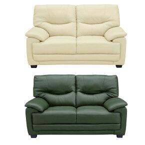 2人掛けソファー約幅145cmアイボリー白グリーン緑革張り製モダン風