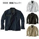 Jcd_55500