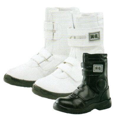 寅壱 安全靴 0074-961 安全 長マジック23.0〜32.0cm