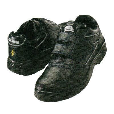 寅壱 安全靴 0075-960 制電 安全スニーカー (マジック)23.0〜32.0cm