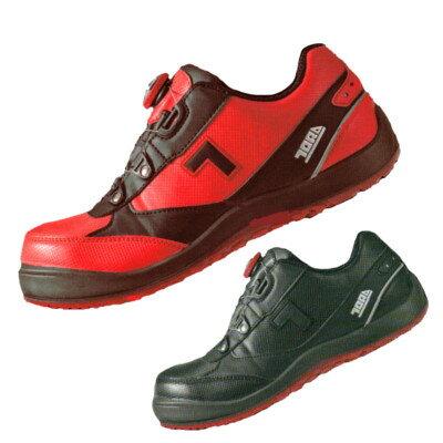 寅壱 安全靴0196-964 セーフティー Boa スニーカー24.5〜28cm