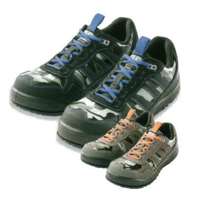 寅壱 安全靴0282-964 セーフティースニーカー24.5〜28cm