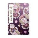 京都伏見の御朱印帳 膨らし表紙 正絹特上金襴 かわいい 花柄