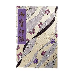 ビニールカバー 鳥の子紙