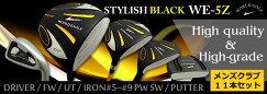 スタイリッシュなブラックセット ワールドイーグル 5Z 11本クラブセット