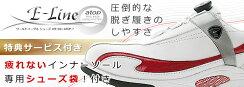 ダイヤル式スパイクシューズ E-LINE
