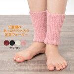靴下薄くてあったかいくちゴムゆったり履きやすいあったか5本指保温靴下レディース日本製21〜24cm快適肌ざわりが良い保湿効果肌荒れ防止絹毛玉防止毛羽立ちにくい締めつけない足にフィット