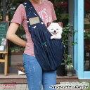 犬 ペット用品 犬用品 スリング バッグ キャリー 抱っこ お出かけ かわいい 人気 新作 小型犬 春夏 秋冬 ParisDog パリスドッグ 正規品 WSISTERS ダブルシスターズ ダブシス 【ペインティングデニムスリング】 その1