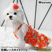 花柄レースキャミワンピ