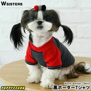 ドッグウェア Tシャツ ボーダー ブラック Puppyzzang ダブルシスターズ ダブシス