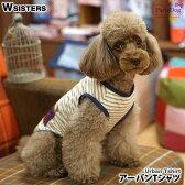 【メール便可】 犬服 犬の服 ドッグウェア Tシャツ かわいい 人気 新作 小型犬 春夏 秋冬 デニム ボーダー ブラウン ピンク ParisDog パリスドッグ 正規品 WSISTERS ダブルシスターズ ダブシス 【アーバンTシャツ】