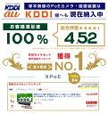 防犯カメラ 屋外 防犯カメラセット 1〜4台セット 日本製 楽天1位 PoE給電 セット 監視カメラ レコーダー ネットワークカメラ 簡単 設置 遠隔監視 スマホ 防水 家庭用LAN 有線 XPoE 2