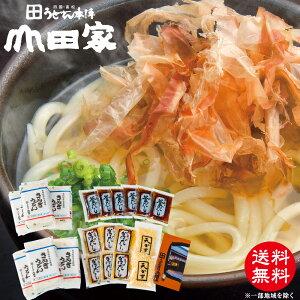 【送料無料】香川県産小麦さぬきの夢2009使用夏季限定冷凍讃岐うどんとざる・かけだし詰合せ[12人前]【MRE-12】