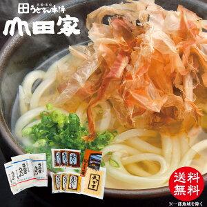 【送料無料】香川県産小麦さぬきの夢2009使用夏季限定冷凍讃岐うどんとざる・かけだし詰合せ[8人前]【MRE-8】