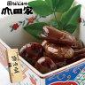 """山田家の""""さぬき名物醤油豆(しょうゆまめ)""""【SO-1N】"""