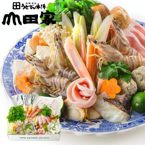 山田家特製うどんすきセット[2人前]※冷蔵便 お届け日時を必ずご指定ください。