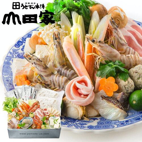 山田家特製うどんすきセット[4人前]※冷蔵便 お届け日時を必ずご指定ください。