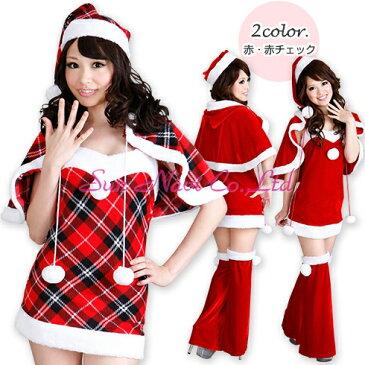 クリスマスレディースサンタ・ショートセット 赤/赤チェック *ST001 ミニワンピとポンチョで攻める!エロカワサンタコスチューム Xマス サンタクロース コスチューム コスプレ衣装/ワンピース、帽子、ポンチョ、レッグウォーマーの4点セット