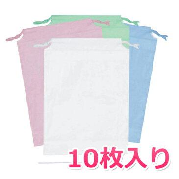 ひも付きポーチ(小)10枚入り ビニール巾着袋 18×25cm 全4色(ホワイト・ピンク・ブルー・グリーン)二重構造!ビニール素材 水濡れにも安心。化粧ポーチ 小物入れ バス アメニティ ひも付き巾着 巾着袋 手提げ袋 小さいサイズ