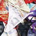セクシーショーツ 総レース 12枚セット アソート フロントレース 刺繍 メッシュ Tバック(ティー...