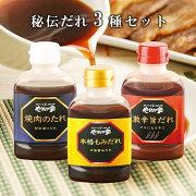コク旨ぷりぷりホルモン・冷麺セット