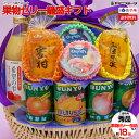 ★◆[ご進物用]果物ゼリー籠盛ギフトM(袋入り果物ゼリー・カ