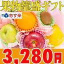 【あす楽対応】果物籠盛ギフト【パイン、りんご、グレープフルー...