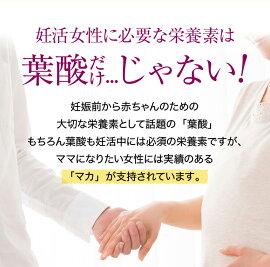 妊活女性に必要な栄養素は葉酸だけじゃない!