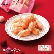 やまやさくふわり5袋入(九州お取り寄せグルメ御菓子手土産ギフト)