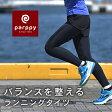 レディース 骨盤サポート ランニング タイツ 段階着圧 女性 美脚 マラソン ジョギング ウォーキング インナー コンプレッション レギンス スパッツ サポート UVカット 10分丈 ロング ウェア アウトドア リカバリー 加圧 スポーツ 吸汗速乾 parppy パーピー