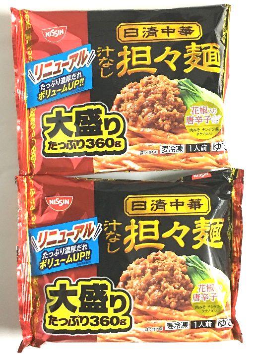 日清食品『冷凍日清中華汁なし担々麺大盛り』
