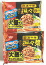 汁なし担々麺大盛り 360g2袋セット 日清食品 冷凍食品