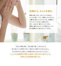 グアマラルシーベリーローション110mlguamaral化粧水(美容オーガニックコスメ海洋プラセンタ配合保湿乾燥肌敏感肌サジーサジーオイル)