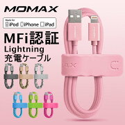 �ڤ椦�ѥ��å�����̵���ۡ�MOMAX��MFiǧ��Lightning���ť����֥�iphone�����֥�Appleǧ��iPhone���ť����֥�iPhone6/6SiPhone6Plus6SPlus���󥱡��֥�