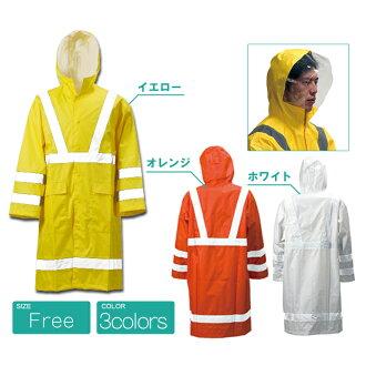 被無舵製造Kajimeiku認識性雨衣3820柳丁/黄色/白尺寸(5L)胸,背,胳膊,下擺裝備反射帶子!!