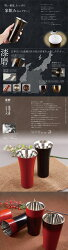 【レビューを書いて送料無料!】MigakiMeister(磨きマイスター)名匠の技タンブラー小24金メッキ1本茶箱入クリスマスプレゼント・父の日の贈り物などビール好きな方へ